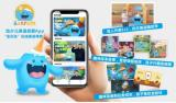 Baby Talk丨最值得下载的幼儿英文学习App,英语启蒙不再难!