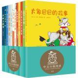 开学季大礼/中文分级阅读文库重磅上市