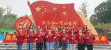神墨教育共庆新中国71周年华诞