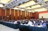 2020年BIM技术应用与发展研修会议在京成功举办