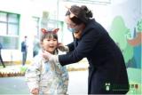 亚洲第一只康攀猫头鹰落地成都嘉祥英卓恩幼儿园