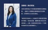 与杭州娃哈哈双语学校校长一起,了解2021年招生细则!