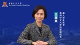2021年香港中文大学在全国31省市自治区招生300人
