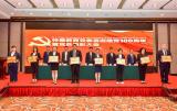 神墨党委迎接建党100周年活动在京举办